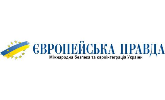 How to submit a press release to Eurointegration.com.ua