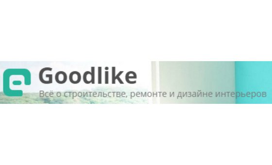 How to submit a press release to Goodlike.org