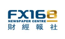 How to submit a press release to Fx168.com