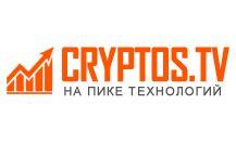 Добавить пресс-релиз на сайт Cryptos.tv
