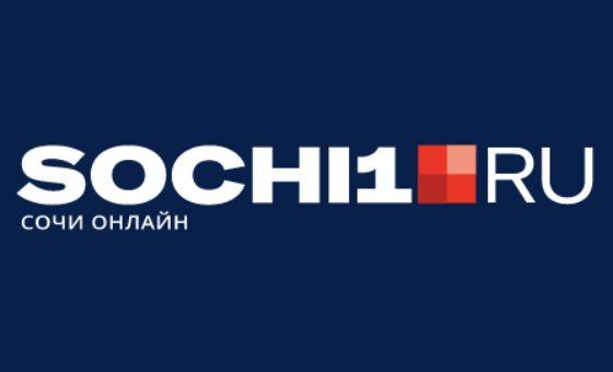 Добавить пресс-релиз на сайт Sochi1.ru