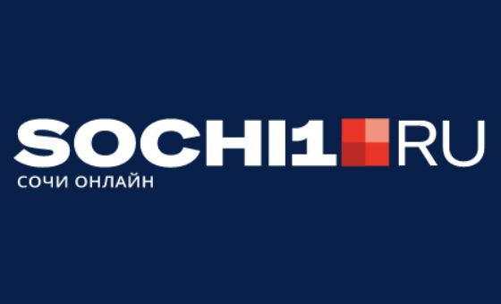 How to submit a press release to Sochi1.ru