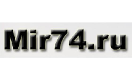 Добавить пресс-релиз на сайт Mir74.ru