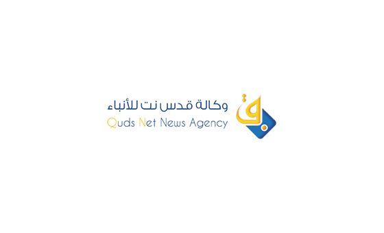 Добавить пресс-релиз на сайт Qudsnet.com