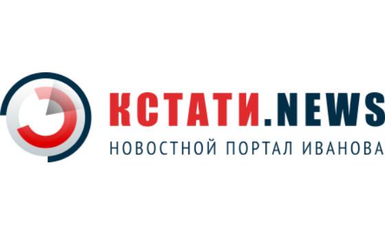 Добавить пресс-релиз на сайт Kstati.news