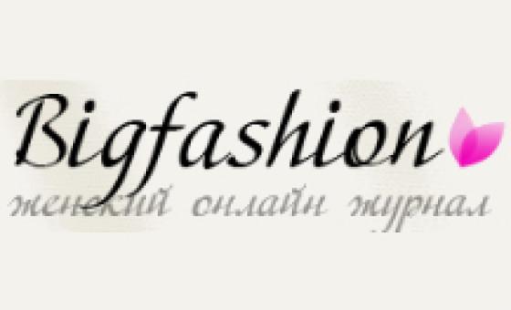 Добавить пресс-релиз на сайт Bigfashion.ru