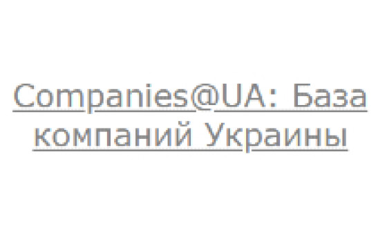 How to submit a press release to Companies.at.ua