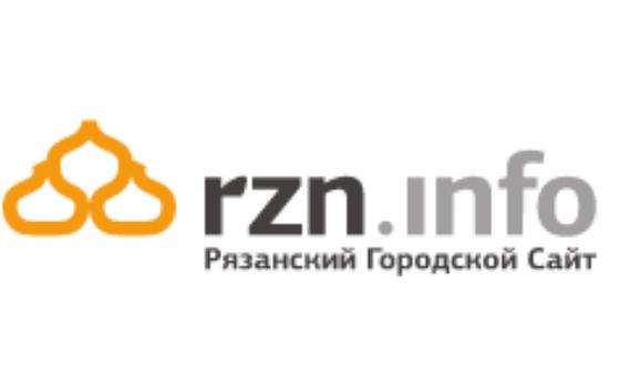 Добавить пресс-релиз на сайт Rzn.info