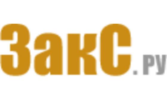Добавить пресс-релиз на сайт Zaks.ru