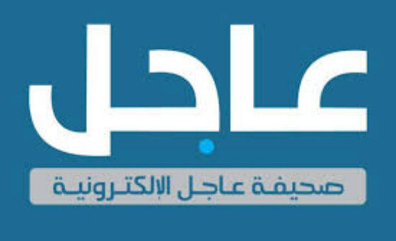 Добавить пресс-релиз на сайт Ajel.sa