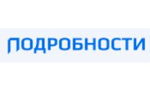 Добавить пресс-релиз на сайт Подробности.UA