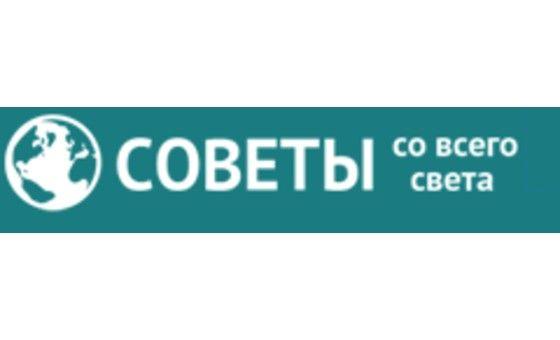 Добавить пресс-релиз на сайт Sovetisosveta.ru