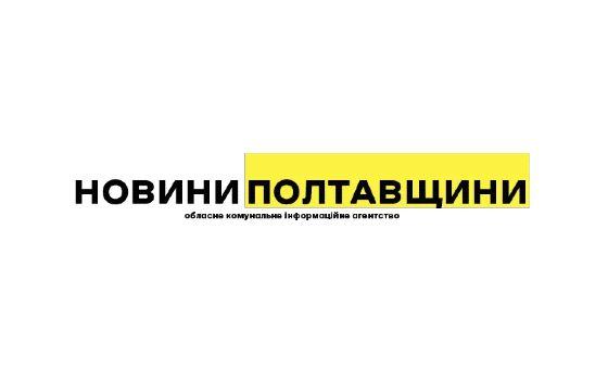 """Добавить пресс-релиз на сайт ИА """"Новини Полтавщини"""""""