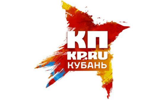 Добавить пресс-релиз на сайт Комсомольская правда — Краснодар