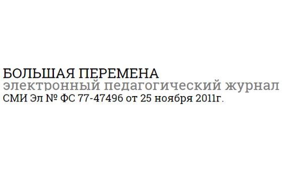 Добавить пресс-релиз на сайт Pomochnik-vsem.ru