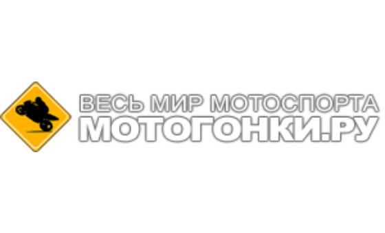 How to submit a press release to Motogonki.ru