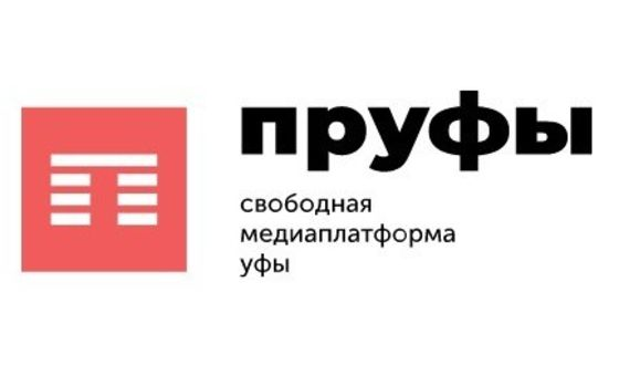 How to submit a press release to Prufy.ru