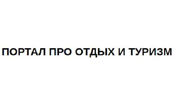 Santurizm.ru