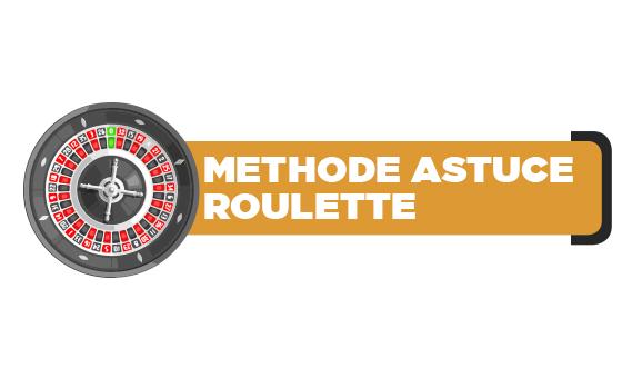 Добавить пресс-релиз на сайт Méthodes de roulette