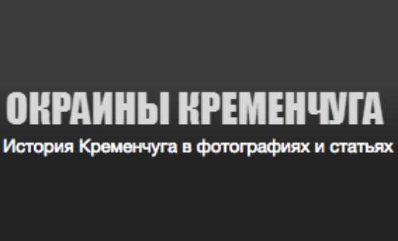 How to submit a press release to Okrain.net.ua