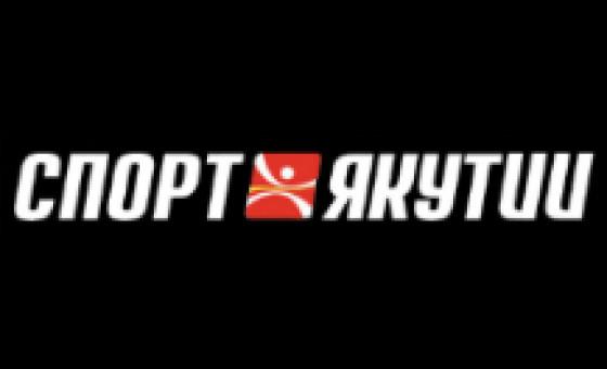 Добавить пресс-релиз на сайт Sportyakutia.ru