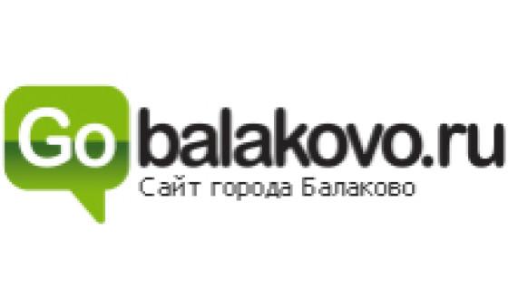 Добавить пресс-релиз на сайт Gobalakovo.ru — сайт города Балаково