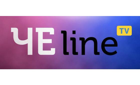 Добавить пресс-релиз на сайт ЧЕline