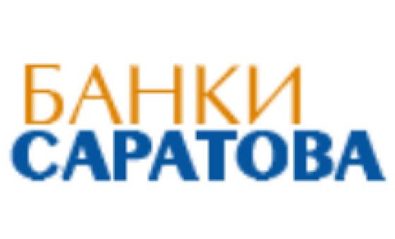 Добавить пресс-релиз на сайт Banki.saratova.ru
