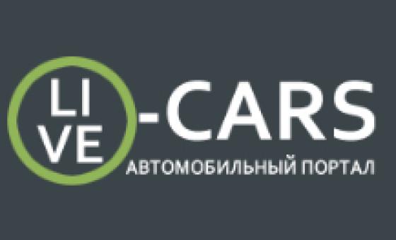 Добавить пресс-релиз на сайт Livecars.info