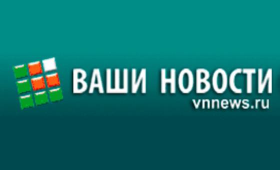 Добавить пресс-релиз на сайт Vnnews.ru