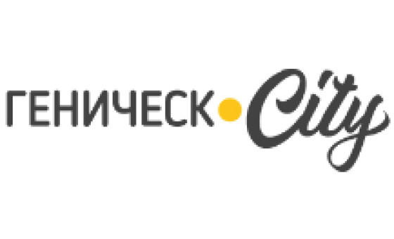 How to submit a press release to Henichesk.city