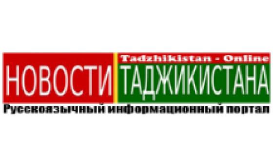 Добавить пресс-релиз на сайт Новости Таджикистана