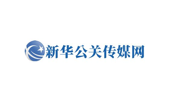 Добавить пресс-релиз на сайт Xinhuaadw.com