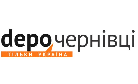 Chernivtsi.depo.ua