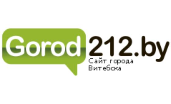 Добавить пресс-релиз на сайт Go212.by — сайт города Витебска