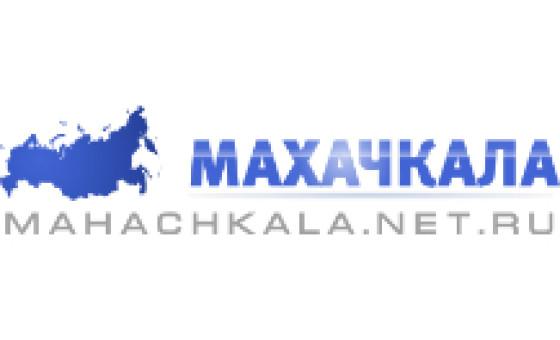 Mahachkala.net.ru
