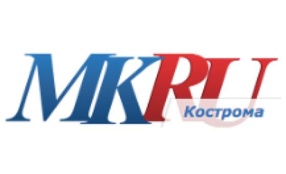 Добавить пресс-релиз на сайт Московский комсомолец — Кострома