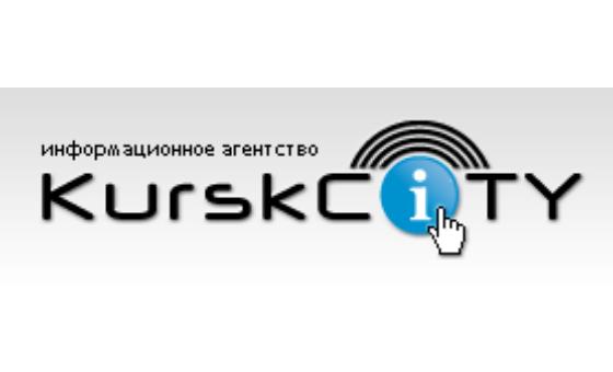 Добавить пресс-релиз на сайт Kurskcity.ru