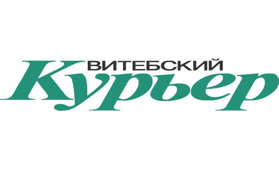 Добавить пресс-релиз на сайт Витебский курьер