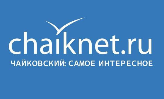 Добавить пресс-релиз на сайт Chaiknet.ru