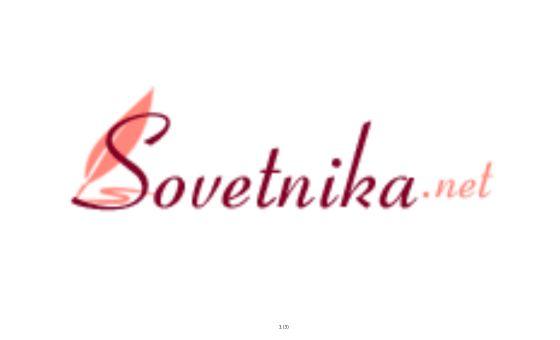 Добавить пресс-релиз на сайт Sovetnika.net