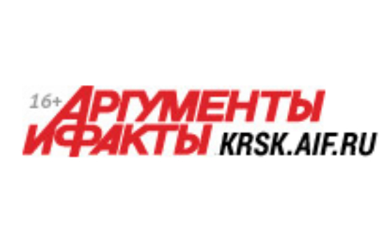 Добавить пресс-релиз на сайт Аргументы и факты — Красноярск