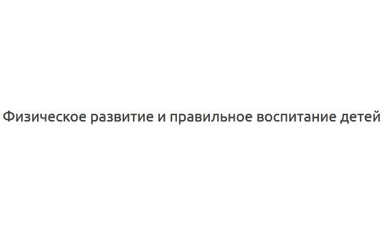 How to submit a press release to Vospitulya.ru