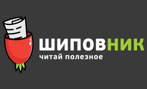 Shipovnik.ua