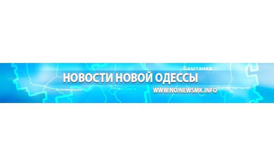 Добавить пресс-релиз на сайт Новоодесские новости