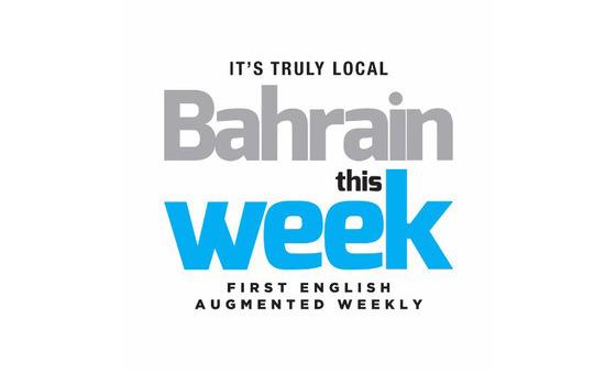 Добавить пресс-релиз на сайт Bahrainthisweek.com