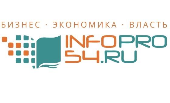 Добавить пресс-релиз на сайт Infopro54.ru