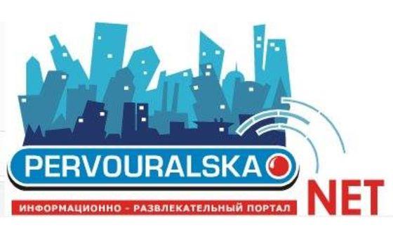 Добавить пресс-релиз на сайт Pervouralska.net