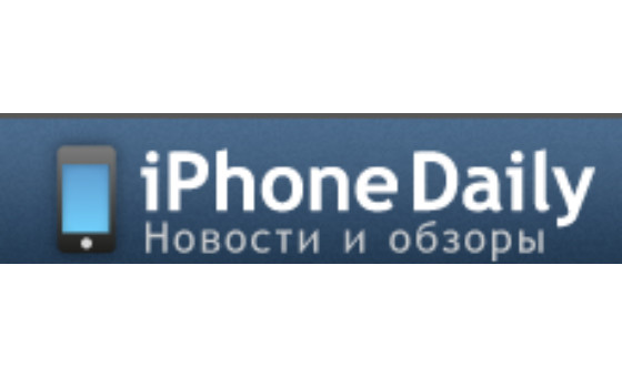 How to submit a press release to IPhoneDaily.ru