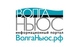 How to submit a press release to Volga.news